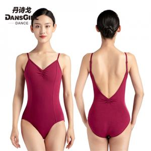 Open Back Basic Camisole Leotard (With Adjustable Straps)