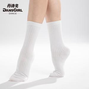 Modern Dance Socks (Cotton)
