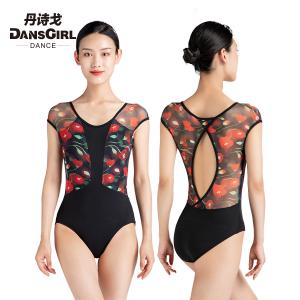 Cap Sleeve Hole Back Leotard with Floral Elastic Mesh