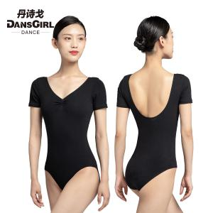 Pinch Front Short Sleeve Leotard (With Detachable Chest Pads)