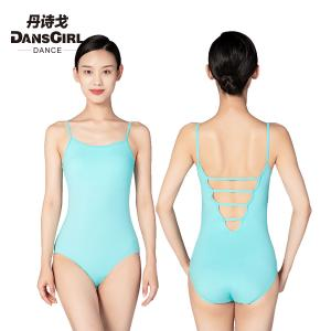 V Back Camisole Leotard (Ice Feel Lycra)