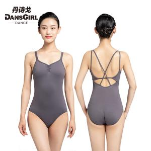 Pinch Front Crisscross Back Double Straps Leotard