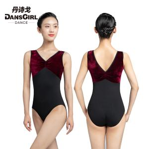 Pinch Front & Back Two-tone Tank Leotard
