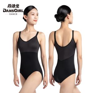 Wide Strap Leotard With Mesh