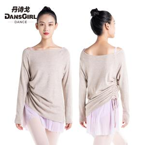 Long Sleeve Top With Drawstring Side