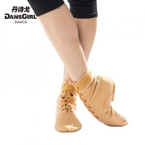 Canvas Jazz Boot
