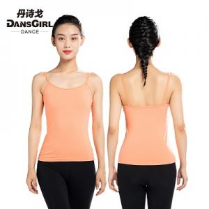 Camisole Top(Chest pads inserted are available)