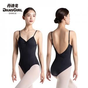 Pinch Front Camisole Leotard (With Adjustable Straps)