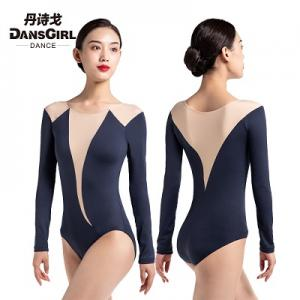 Long Sleeve Magic Leotard