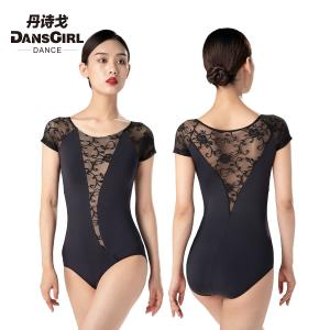 Short Sleeve Leotard With Magic Mesh