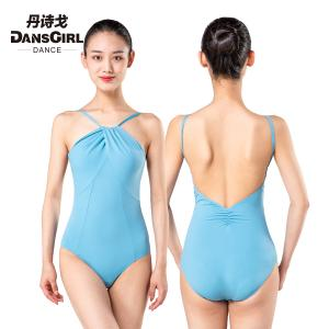 New Arrival Camisole Leotard With New Material