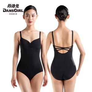 Adult Double Straps Camisole Leotard(New Material)