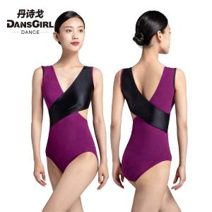 Two-tone Overlap Front and Back Leotard