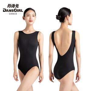 Tank Leotard with Elastic Mesh