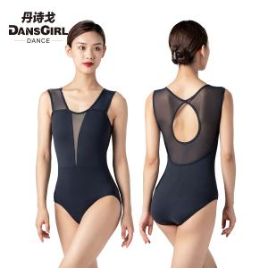 Sleeveless Leotard with Water Drop Back