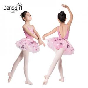 Kids Girls Performance Tutu Skirt in Sparking Floral Tulle