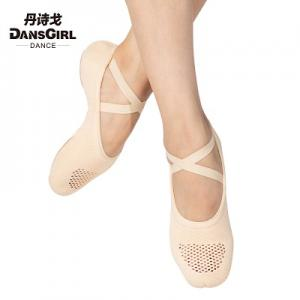 Supremely Comfortable Stretchy Soft Dance Shoes