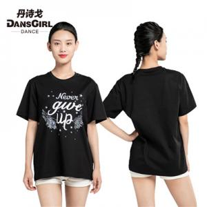 Short Sleeve T-shirt With Printing