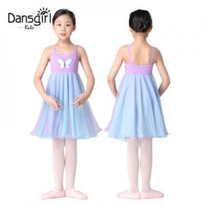Kids Tutu Dress With Butterfly Printing