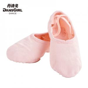 Split Sole Ballet Dance Shoes