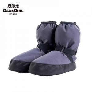 Ballet Warm Boot(No Free Shipping)