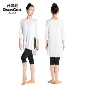 Round Neck Top With Split Side