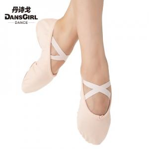 Comfortable Soft Shoes With Mesh