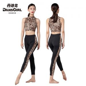 Ninth Long Pants With Leopard Sides