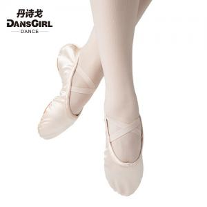 Split Sole Ballet Satin Shoes