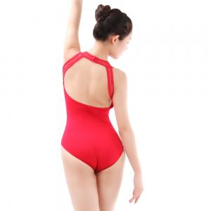 Promotion Leotard