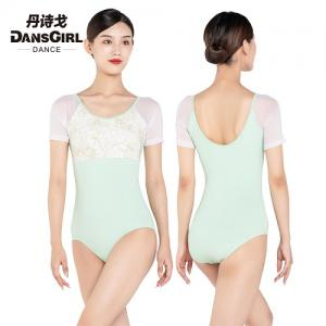 Short Sleeve Leotard with Mesh