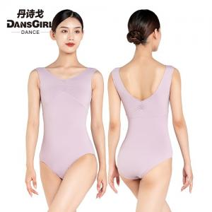 Pinch Front & Back Tank Leotard