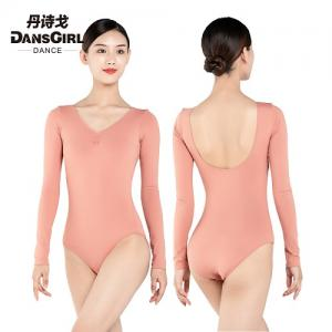 Pinch Front Long Sleeve Leotard