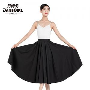 Adult Character Skirt