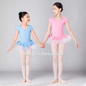 Girls Ballet Performance Tutu Skirt