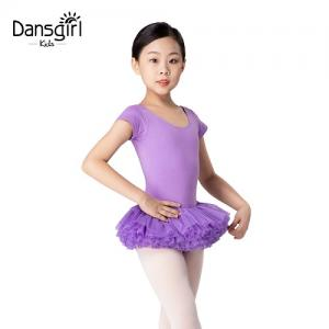 Short Sleeve Leotard With Tutu Skirt