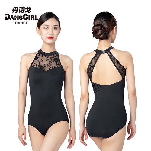 Sleeveless Leotard With Magic Mesh