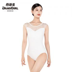Cap Sleeve Leotard With New Mesh
