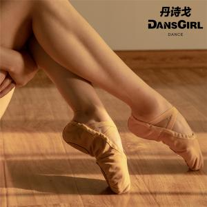 Canvas Split Sole Ballet Dance Shoes