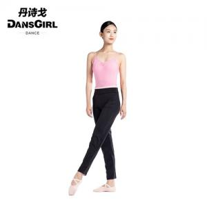Roll Down Waist Long Pants (Pencil Pants)