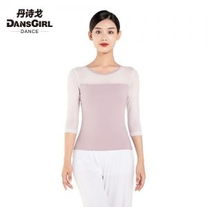 3/4 Mesh Sleeve Top
