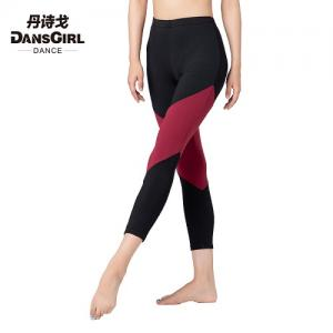 Two-tone Leggings