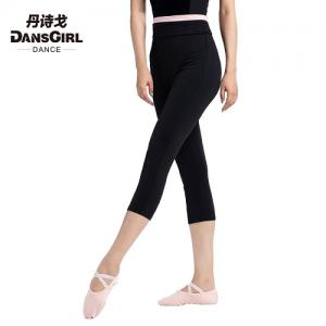 Roll Down Waist Capri Pants